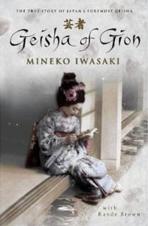 Geisha_of_Gion